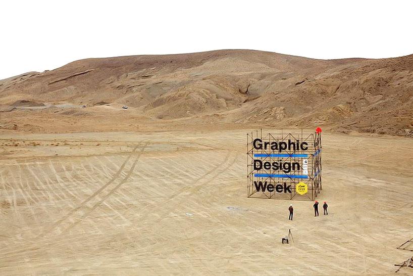 chapchinstudio-2014-tehran-designboom-07