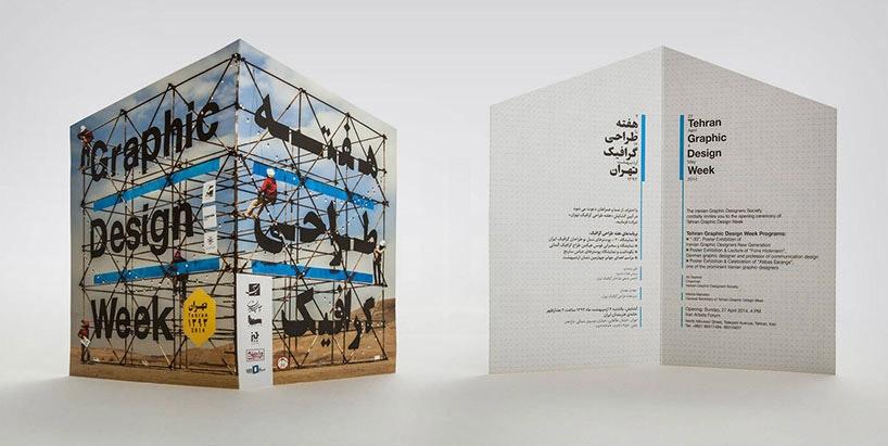chapchinstudio-2014-tehran-designboom-05