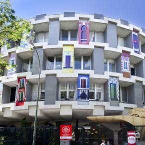GüINDOUS16展览建筑立面设计
