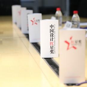 智能穿戴设备涌现中国红星奖原创奖