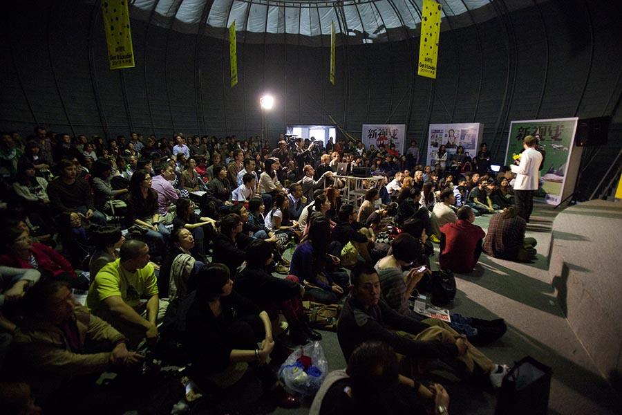 PKBJ&大声展20100930三里屯SOHO