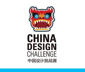 【2014KIKKERLAND中国设计挑战赛】入围作品首次亮相
