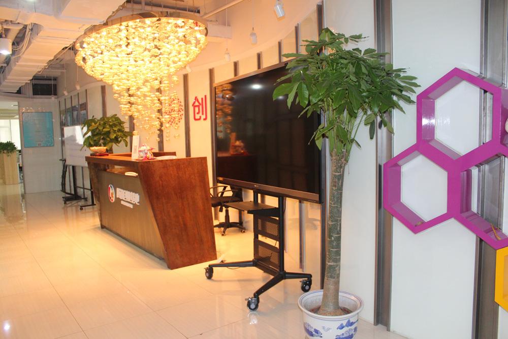 《Hi设计》腾讯创业基地