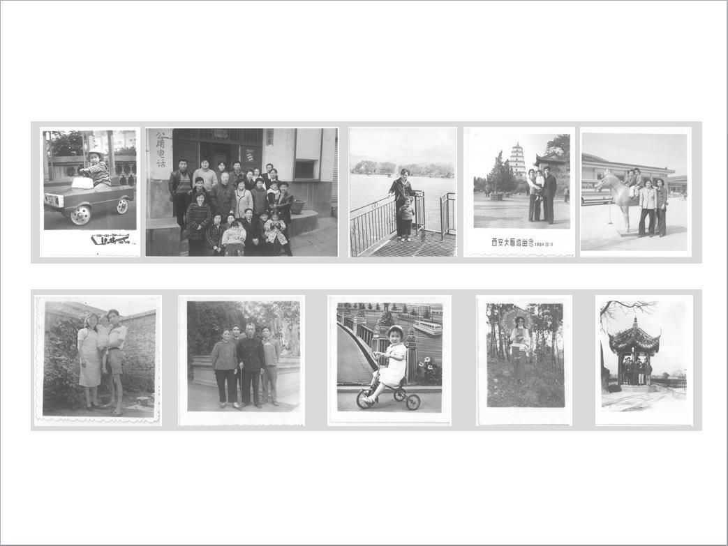 作品《忘》中的老家亲戚的照片