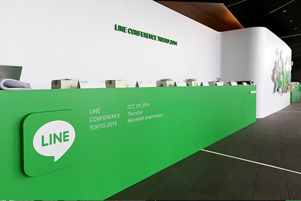 line-meeting-20141128-04
