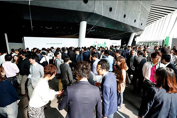 line-meeting-20141128-07