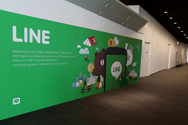 line-meeting-20141128-11