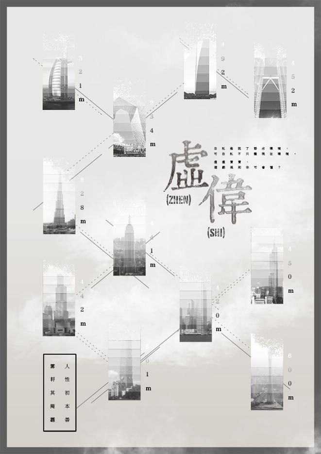 专业组-北京 (112)