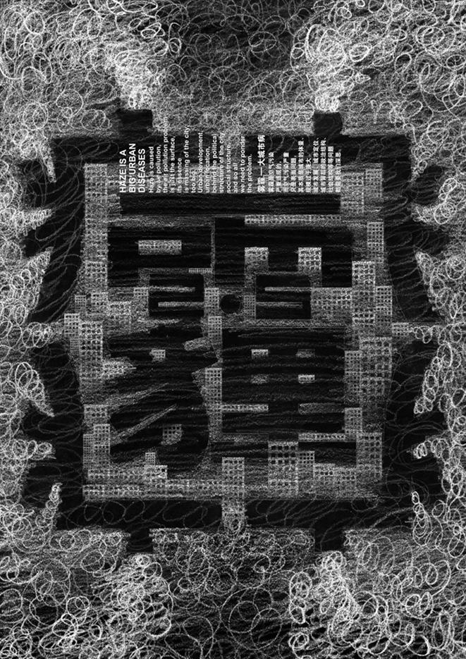 专业组-北京 (17)