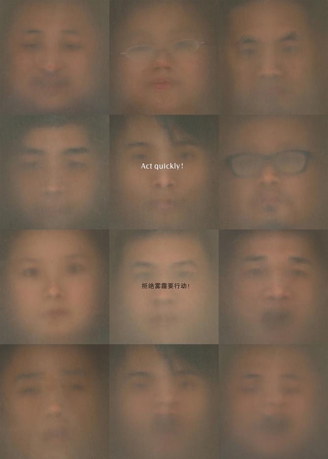 专业组-北京 (40)