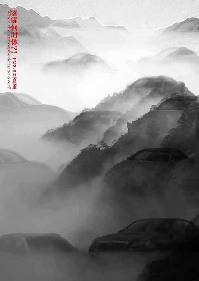专业组-北京 (81)