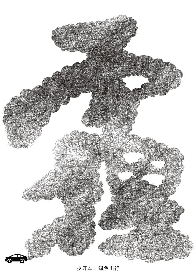 专业组-山东 (86)
