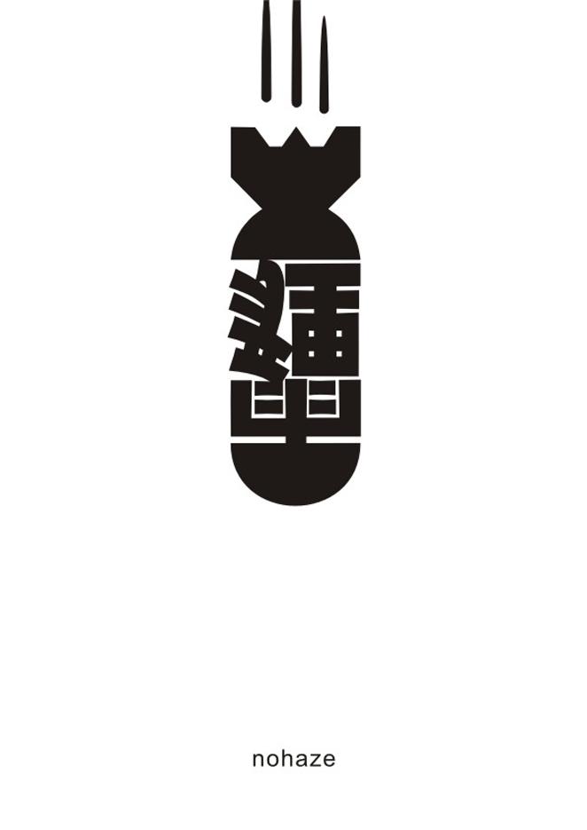 专业组-山东 (93)