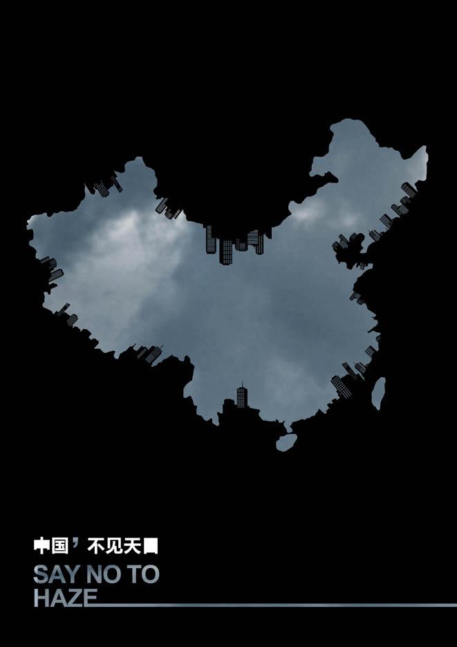 专业组-郑州 (11)