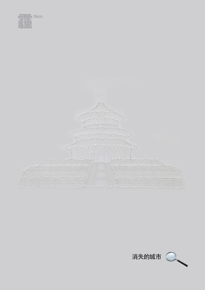 专业组-郑州 (50)