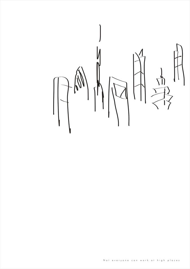 专业组-郑州 (92)