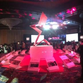 设计红星奖背后的中国创新设计与产业逻辑