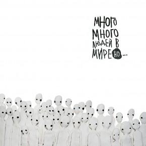 """创意海报设计:一大拨""""外星人""""袭来"""