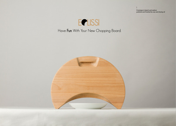ECLISSI-chopping-board-hisheji (1)