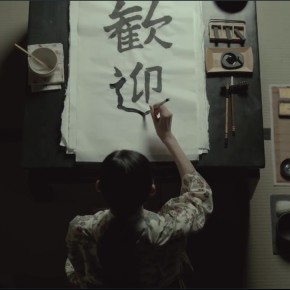 中国元素抢镜2015米兰世博会广告片