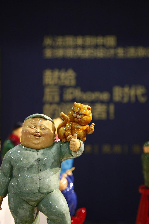 Design-Beijing-hisheji (51)