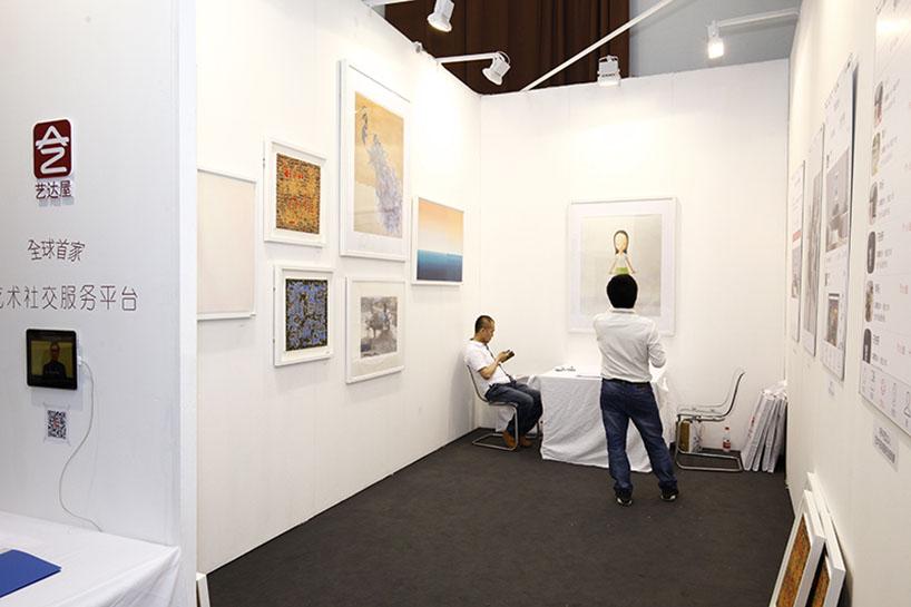 Design-Beijing-hisheji (53)