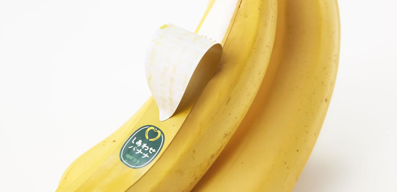 Nendo-shiawase_banana-packaging-hisheji (1)