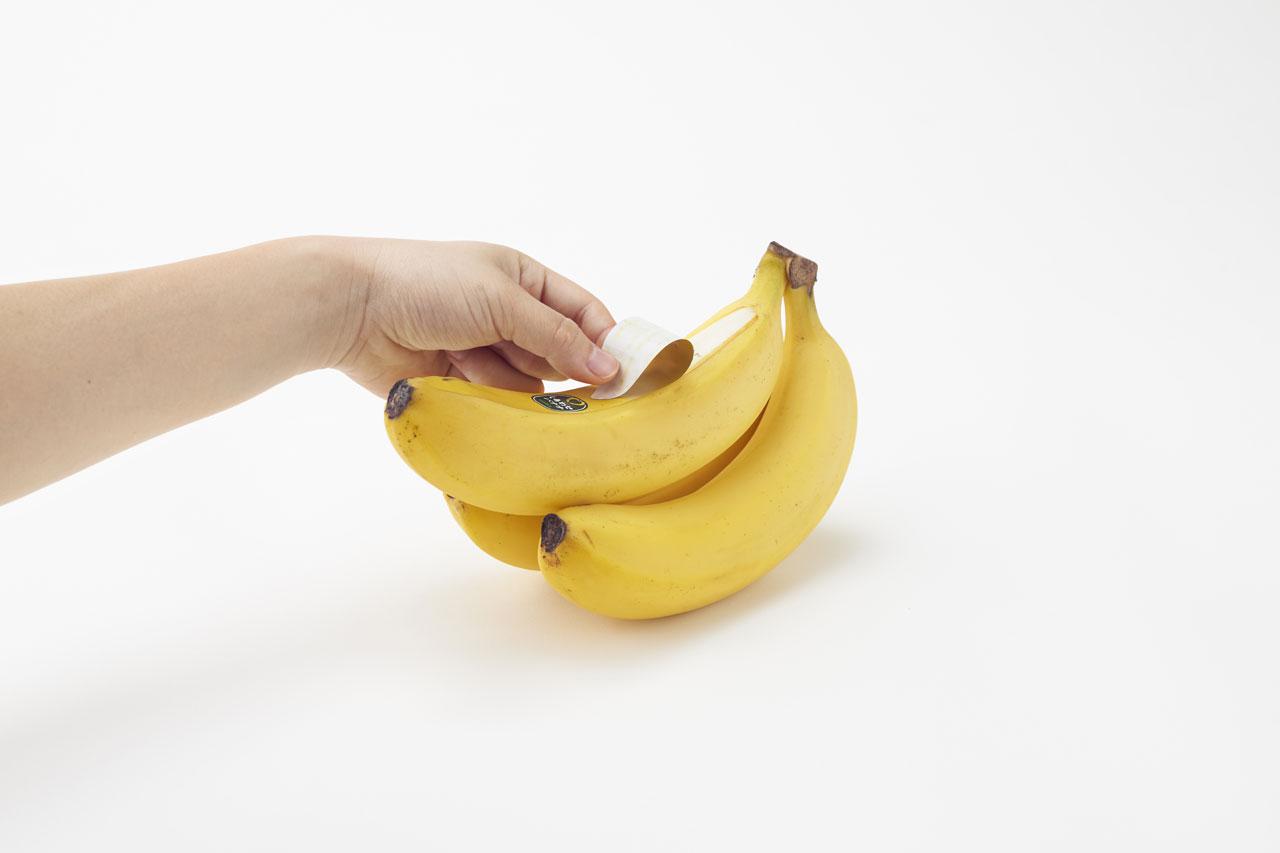 Nendo-shiawase_banana-packaging-hisheji (2)