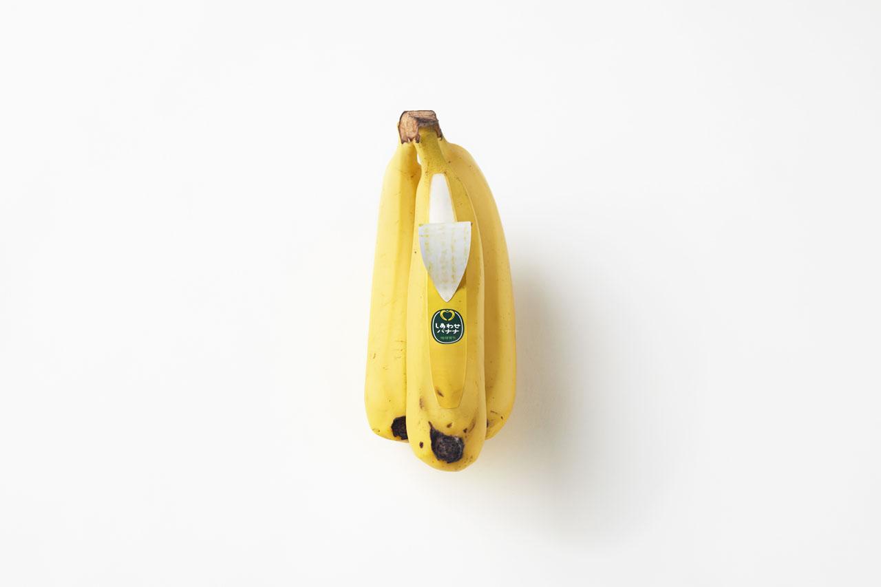 Nendo-shiawase_banana-packaging-hisheji (3)