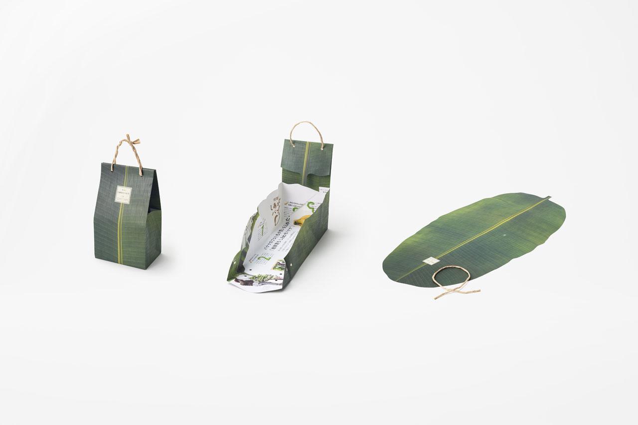 Nendo-shiawase_banana-packaging-hisheji (6)
