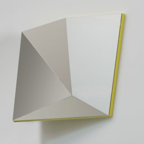 特别的三维立体镜