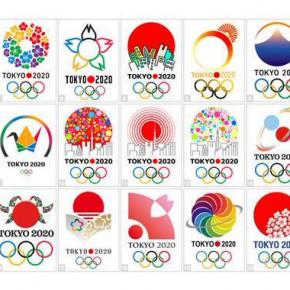 """2020东京奥运会会徽陷入""""剽窃门""""之后……"""