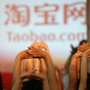 2015年北京国际设计周经典设计奖会颁给淘宝吗?