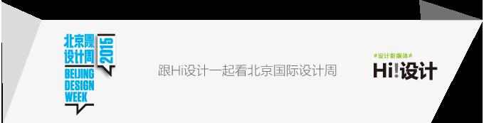 beijing2015bjdw