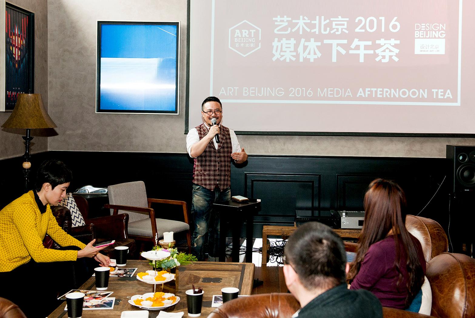 DesignBeijing2016 (14)