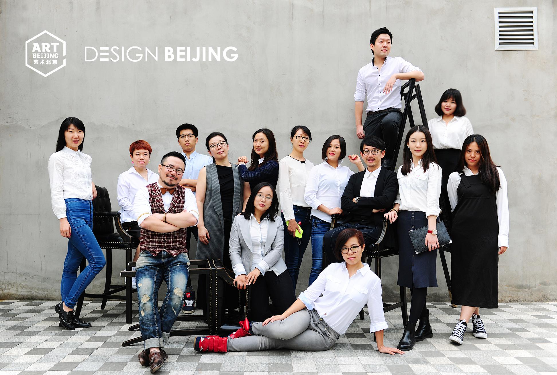 DesignBeijing2016 (24)