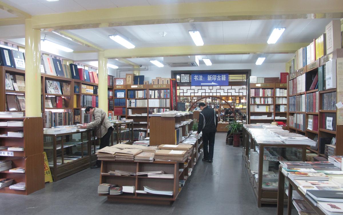 present-traditional-bookstore-hisheji
