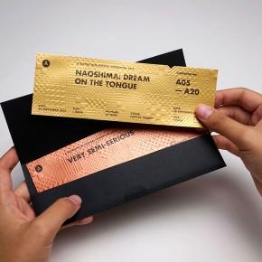 2015 A Design电影节视觉形象设计