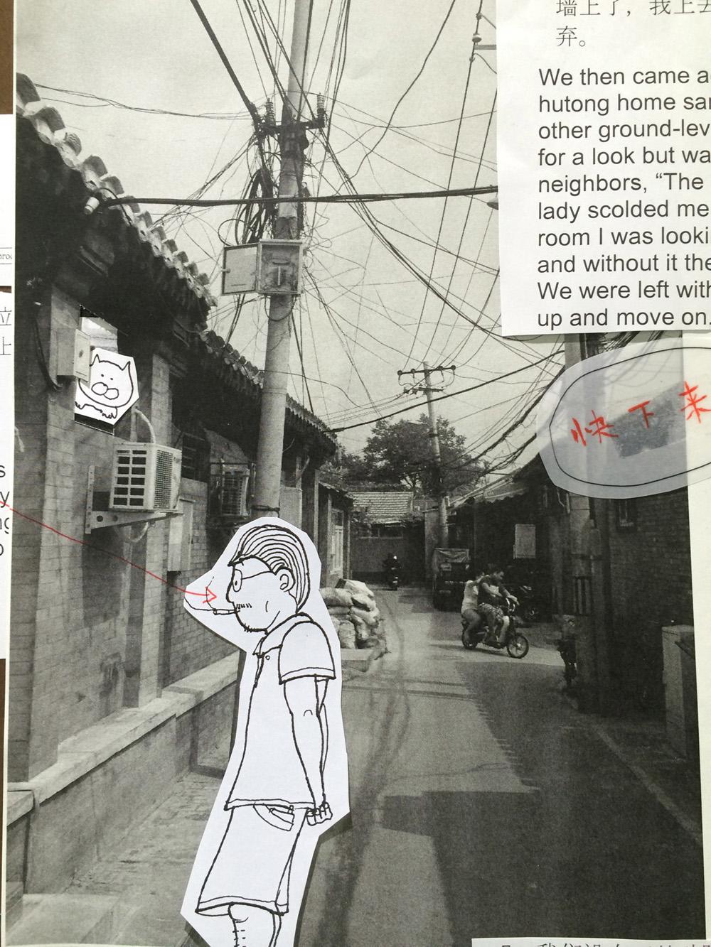 Caopu-humble-hostel-story-hisheji (1)