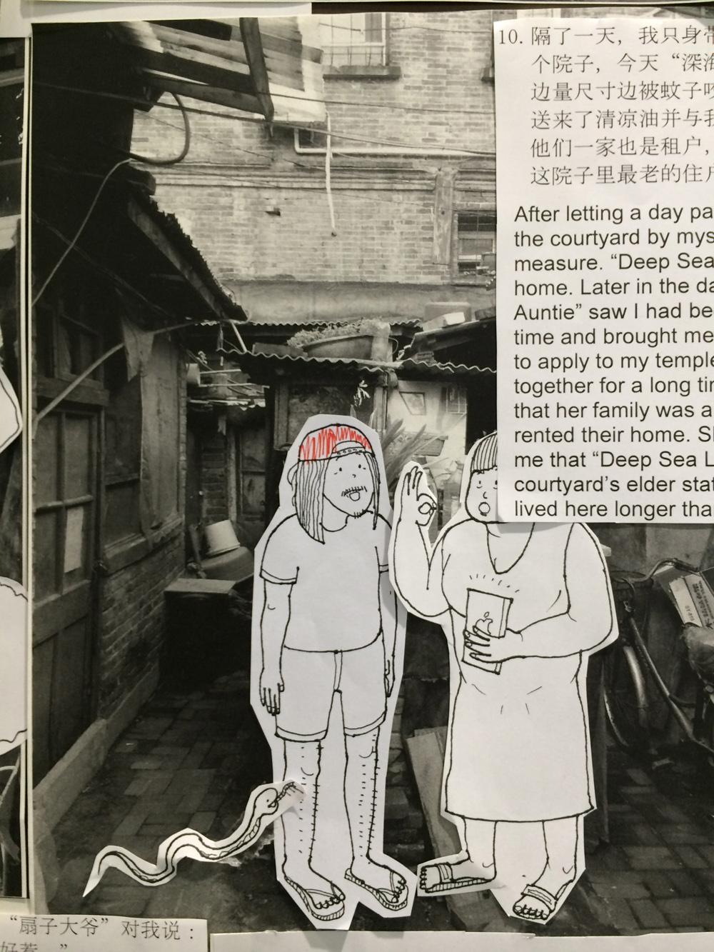 Caopu-humble-hostel-story-hisheji (10)