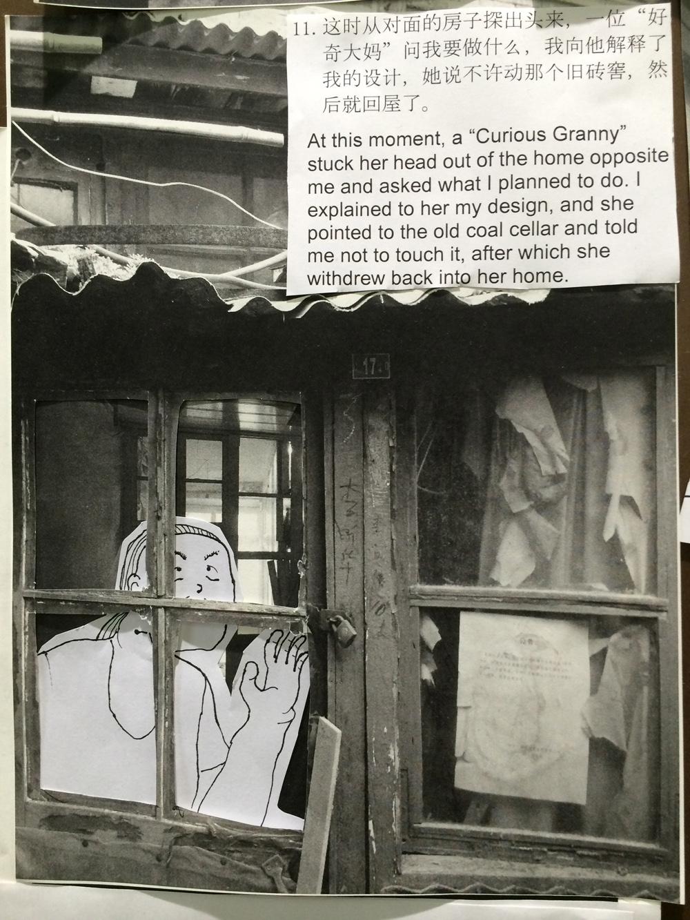 Caopu-humble-hostel-story-hisheji (11)