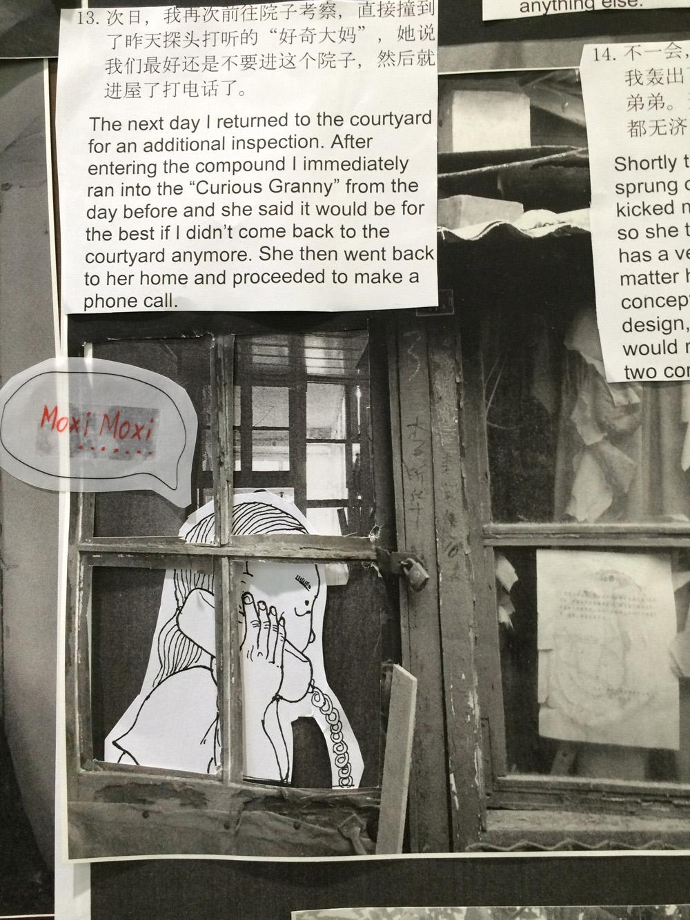 Caopu-humble-hostel-story-hisheji (13)