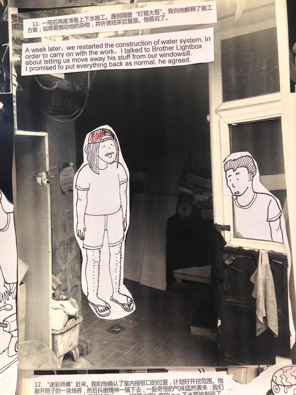 Caopu-humble-hostel-story2015-hisheji (11)