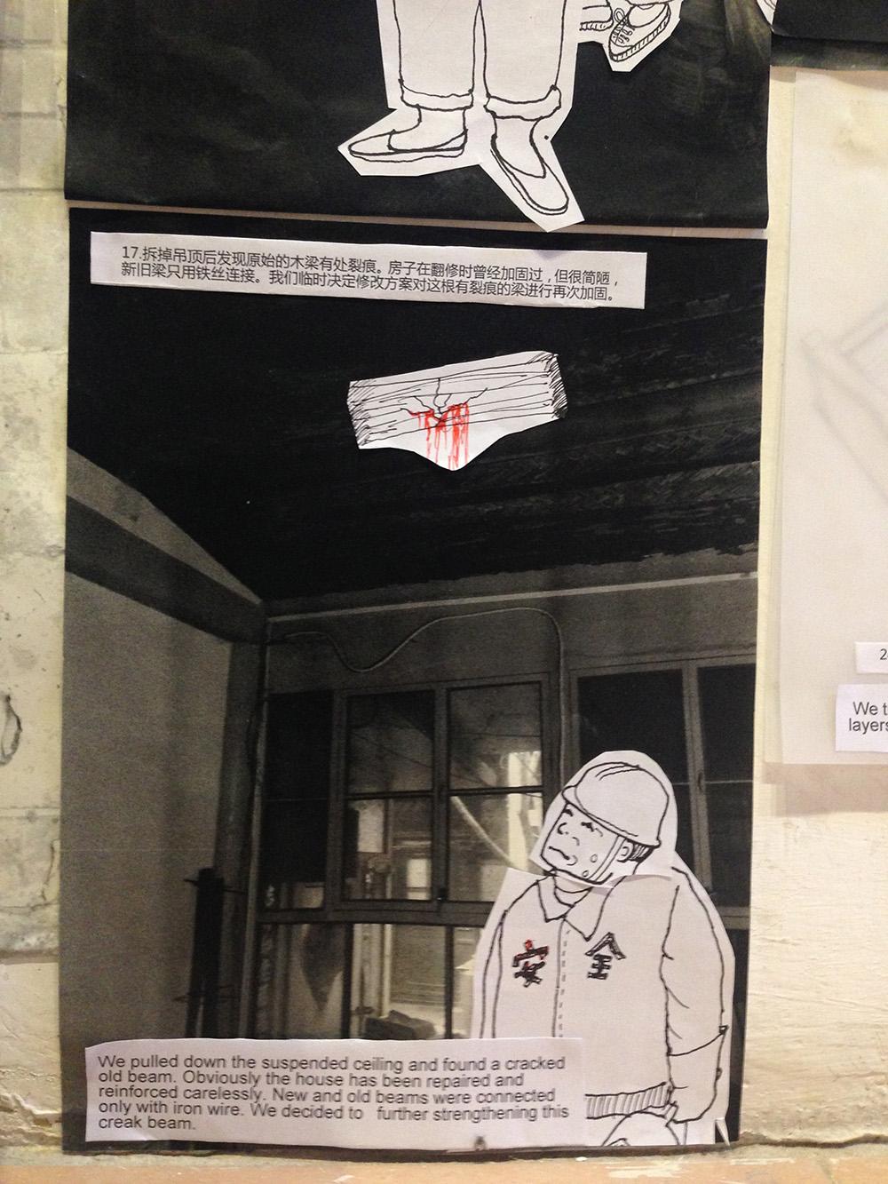 Caopu-humble-hostel-story2015-hisheji (16)