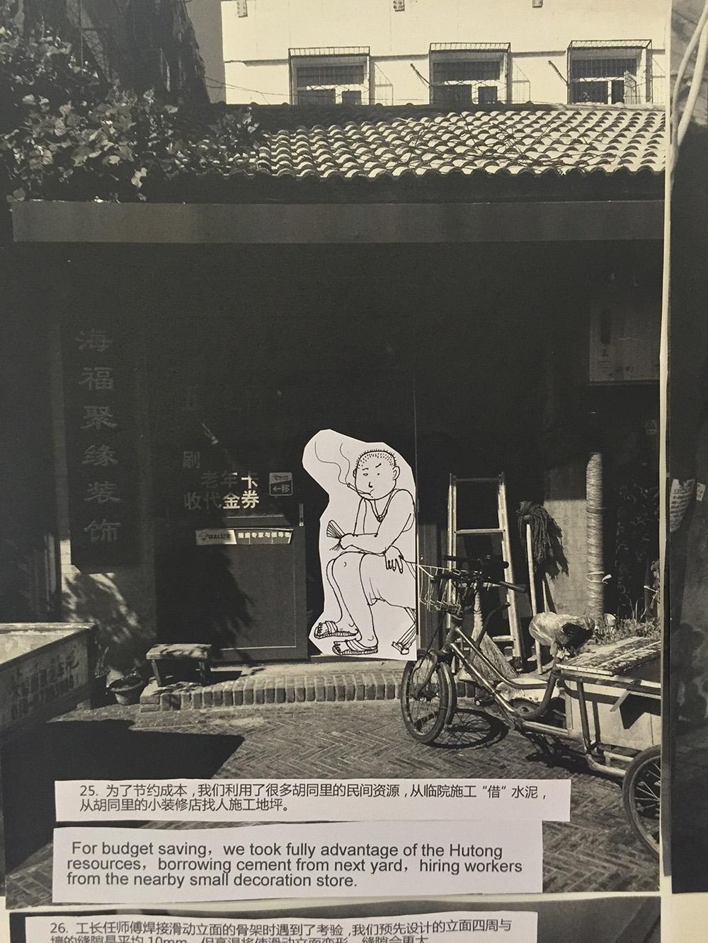 Caopu-humble-hostel-story2015-hisheji (25)