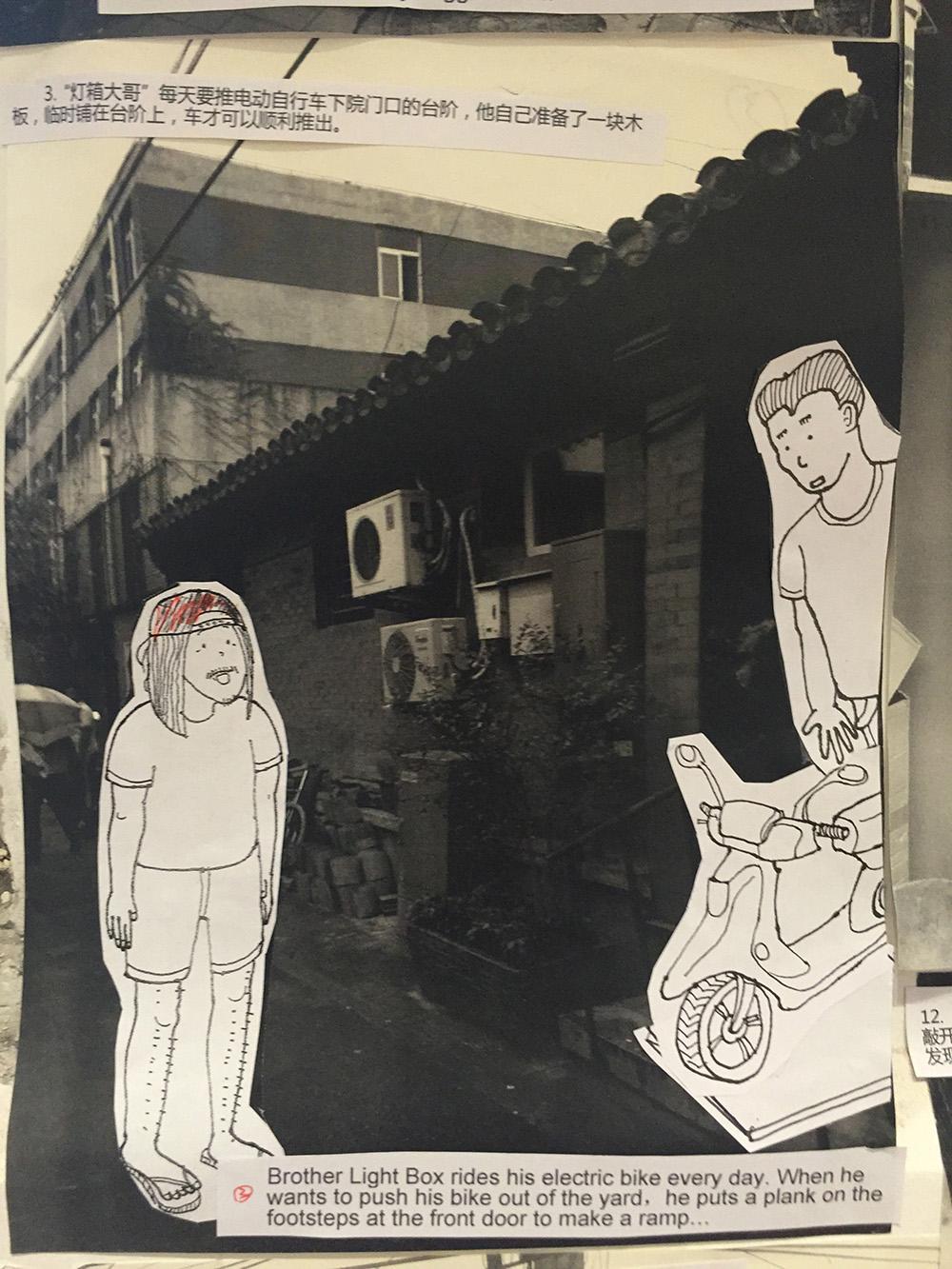 Caopu-humble-hostel-story2015-hisheji (3)