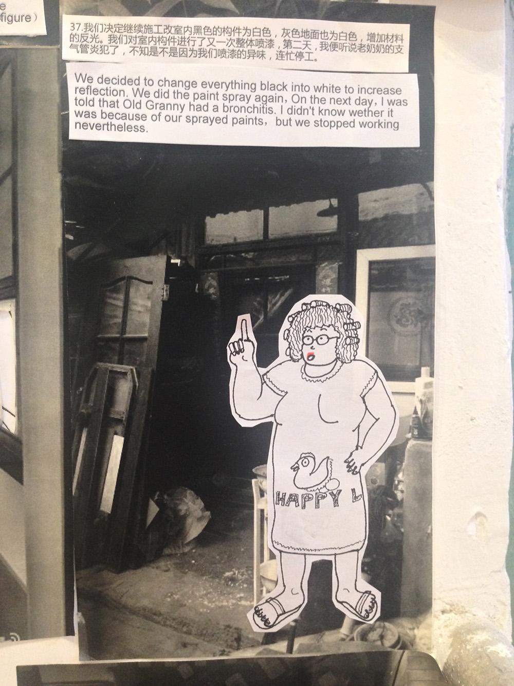 Caopu-humble-hostel-story2015-hisheji (37)