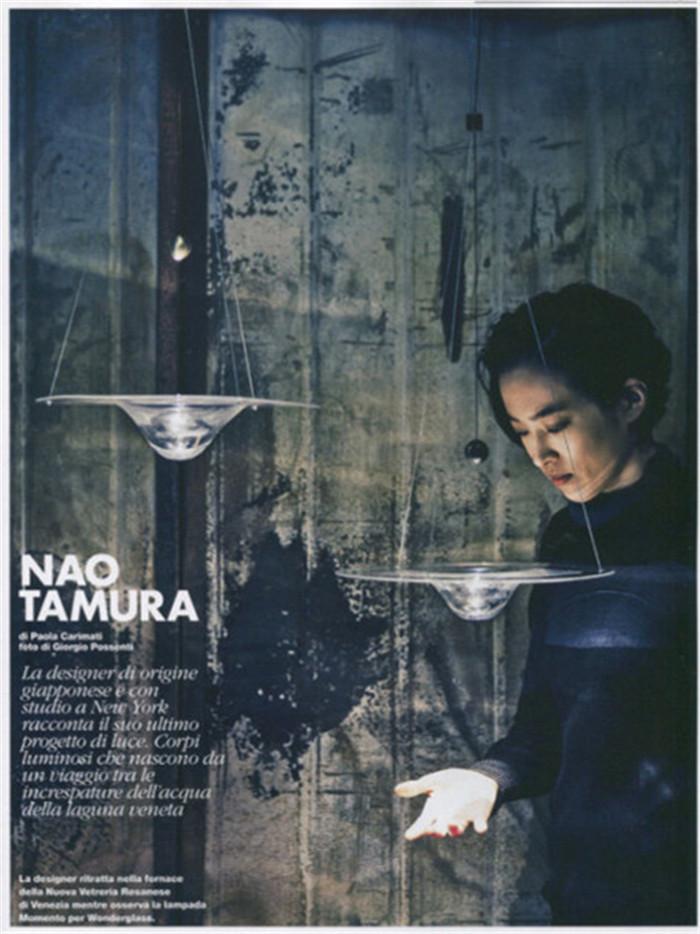 NaoTamura-Momento-hisheji