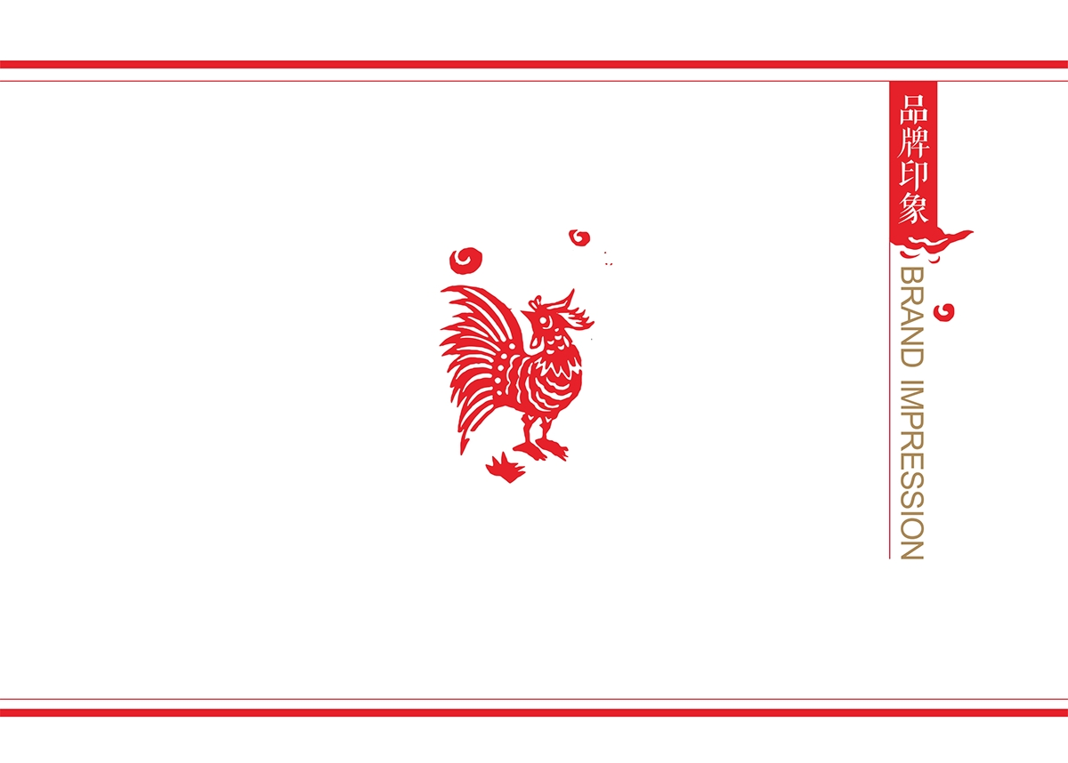 chai-kunpeng-hongfuji-branding-hisheji (19)
