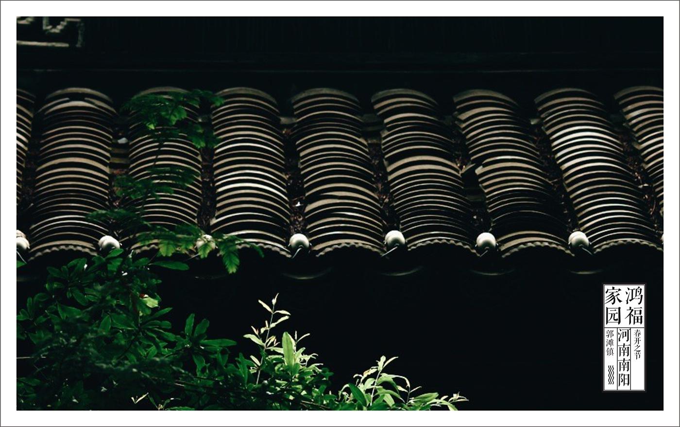 chai-kunpeng-hongfuji-branding-hisheji (9)